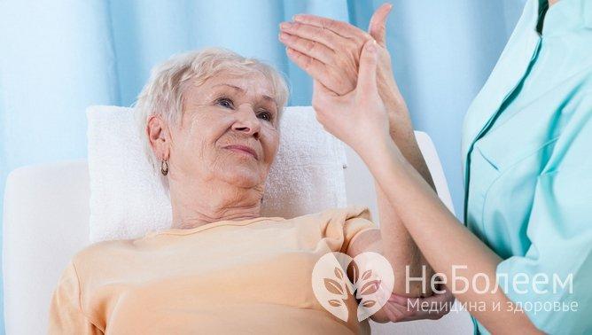 Почему ноги мерзнут у пожилых людей