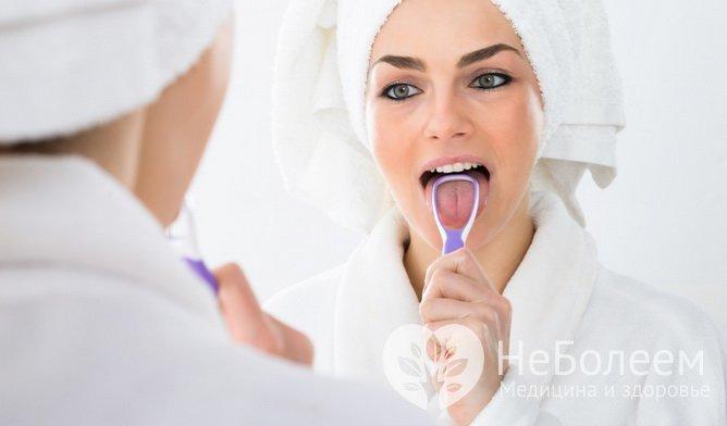 Как взбодриться утром: почистить язык