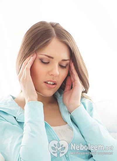 Боль внизу живота как при месячных во время беременности на поздних сроках