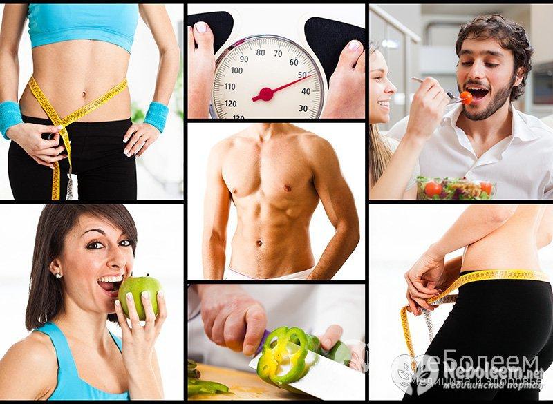 метформин для похудения цена