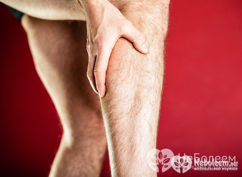 мазь от боли в икрах ног