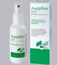 Раствор для наружного применения Ацербин
