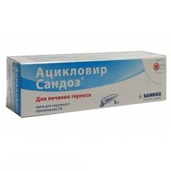 Крем для наружного применения 5% Ацикловир Сандоз