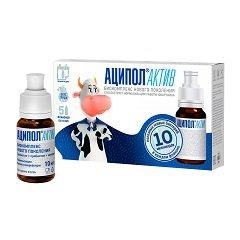 Концентрат активных веществ и жидкий наполнитель для приготовления суспензии для приема внутрь Аципол Актив