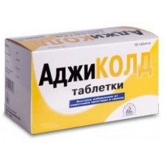 Таблетки АджиКОЛД