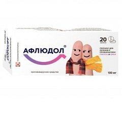 Таблетки, покрытые пленочной оболочкой, Афлюдол