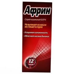 Спрей назальный 0,05% Африн
