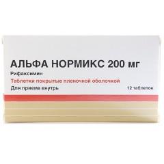 Альфа нормикс – инструкция по применению, показания, дозы