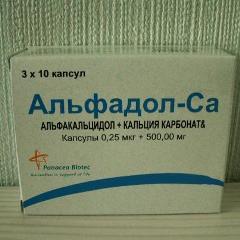 Альфадол-Ca – инструкция по применению, показания, дозы