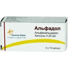 Альфадол – инструкция по применению, показания, дозы
