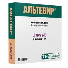 Альтевир – инструкция по применению, показания, дозы