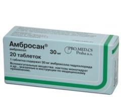 Амбросан – инструкция по применению, показания, дозы