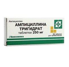 Таблетки Ампициллина Тригидрат
