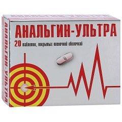 Таблетки, покрытой пленочной оболочкой, Анальгин-Ультра