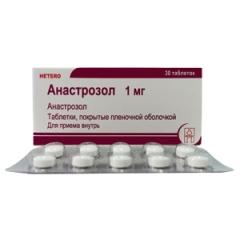 Таблетки, покрытые пленочной оболочкой, Анастрозол