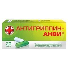 Капсулы Антигриппин-АНВИ