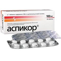 Таблетки, покрытые кишечнорастворимой оболочкой, Аспикор