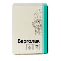 Таблетки Берголак