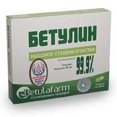Капсулы Бетулин