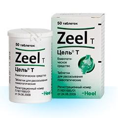 Таблетки для рассасывания гомеопатические Цель Т