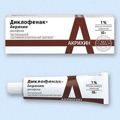 Мазь для наружного применения 1% Диклофенак-Акрихин