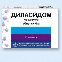 Таблетки Диласидом