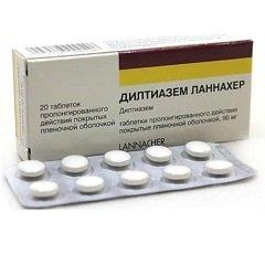 Таблетки пролонгированного действия, покрытые пленочной оболочкой Дилтиазем Ланнахер