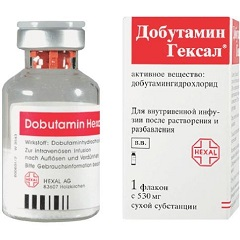 Лиофилизат для приготовления раствора для инфузий Добутамин ГЕКСАЛ