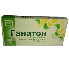 Таблетки, покрытые оболочкой, Ганатон