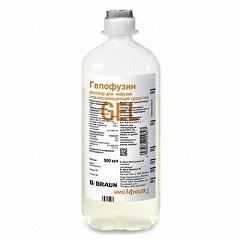 Раствор для инфузий Гелофузин