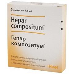 Раствор для внутримышечного и подкожного введения гомеопатический Гепар композитум