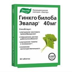 Таблетки Гинкго билоба Эвалар