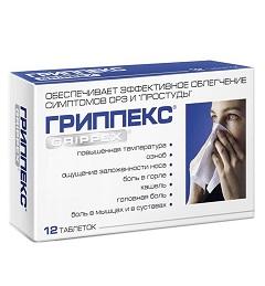 таблетки Гріппекс