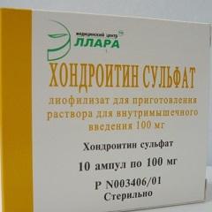 Лиофилизат для приготовления раствора для внутримышечного введения Хондроитин сульфат