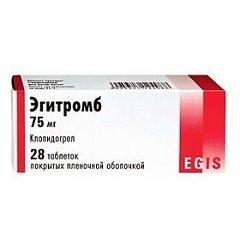 Таблетки, покрытые пленочной оболочкой, Эгитромб