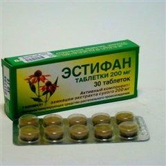 Таблетки Эстифан
