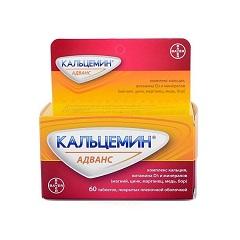Таблетки, покрытые пленочной оболочкой, Кальцемин Адванс