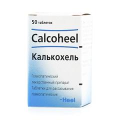 Таблетки для рассасывания гомеопатические Калькохель