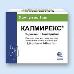 Раствор для внутривенного и внутримышечного введения Калмирекс