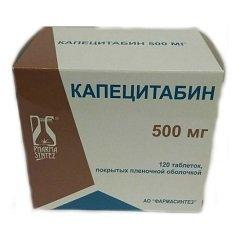 Таблетки, покрытые пленочной оболочкой, Капецитабин