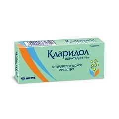 Таблетки Кларидол