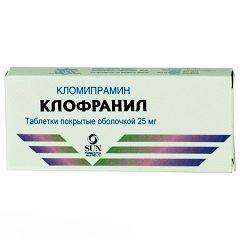 Таблетки, покрытые оболочкой, Клофранил