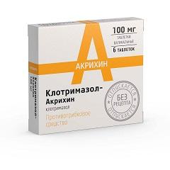 Таблетки вагинальные Клотримазол-Акрихин