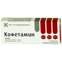 Таблетки, покрытые пленочной оболочкой, Кофетамин