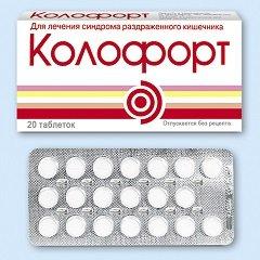 Таблетки для рассасывания Колофорт