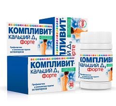 Жевательные таблетки Компливит Кальций Д3 Форте