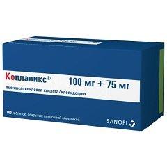 Таблетки, покрытые пленочной оболочкой, Коплавикс