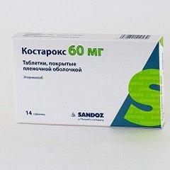 Таблетки, покрытые пленочной оболочкой, Костарокс