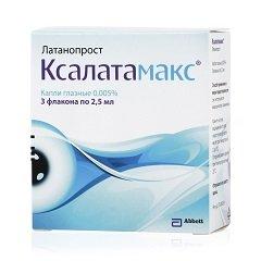Капли глазные 0,005% Ксалатамакс