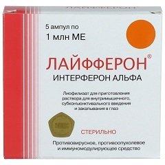 Лиофилизат для приготовления раствора для внутримышечного, субконъюнктивального введения и закапывания в глаз Лайфферон